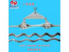【悬垂线夹厂家】ADSS/OPGW光缆双悬垂线夹直线金具