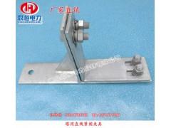 ZL型直线塔用紧固夹具 ADSS光缆固定金具紧固件