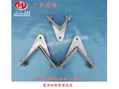江西塔用紧固件厂家【耐张塔用紧固夹具价格】ADSS光缆紧固件