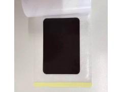 【優質廠家推薦】傳統手工膏藥貼牌加工|OEM膏藥貼牌加工|哪里大黑膏藥貼牌加工質量好?