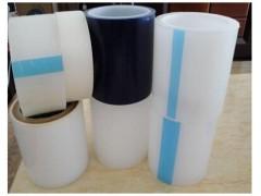 透气网纹保护膜 蓝色无残胶网纹保护膜