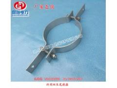 電線桿抱箍【抱箍價格、型號】ADSS抱箍扁鐵抱箍(圖)