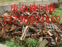 麻涌附近废铁回收,东莞麻涌废品回收中心,麻涌回收各种废铁废料