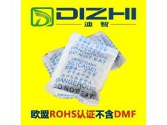 20克蓝色印刷 中英日文 无纺布环保 颗粒矿物干燥剂