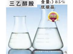 供应表面活性剂原料三乙醇胺