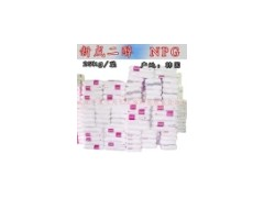 供应表面活性剂原料新戊二醇