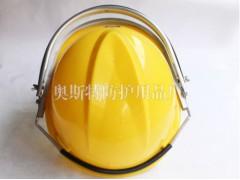 安陽安全帽防護面屏:山東物超所值的安全帽防護面屏批發