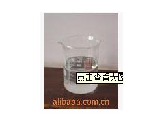 湖北武汉黑飞马供应汽油添加剂混合苯