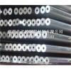 精密铝管,小铝管,挤压铝管,精抽铝管现货,规格齐全