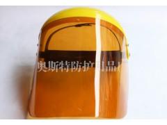 臨沂哪里供應的耐高溫防塵面屏更好——邢臺耐高溫防塵面屏
