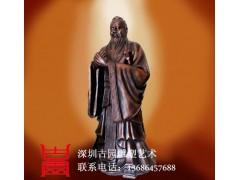 供应提升企业机构孔子头像肖像雕塑校园博物馆纪念馆名人铸铜雕塑