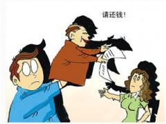 惠州專業收數