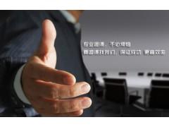 广东规模大的深圳专业收账公司