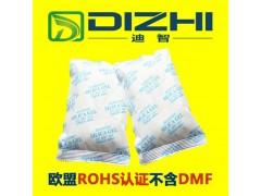 汽车配件干燥剂 透明硅胶颗粒 吸水率35% 机械设备防潮法宝