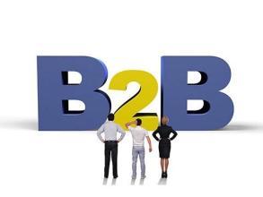 運營B2B網站前你必須得了解的七個關鍵點