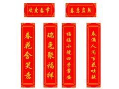 北京價格適中的北京廣告對聯供應,便宜的北京廣告對聯