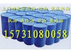 回收硅油 硅橡膠橡膠助劑塑料助劑15731080058