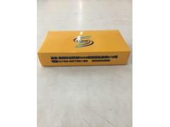 紙巾廠家|優質盒裝紙巾生產廠家推薦