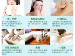 廣州地區專業的廣藿香精油加工   :精油生產廠家