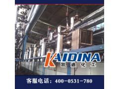 金属零部件的化学清洗技术_油污清洗剂_脱脂剂_金属清洗剂