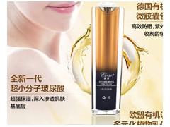 哪里有供應熱銷的的蔻賽多效保濕防護乳:廣州蔻賽價格如何