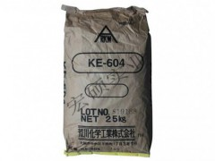 代理KE-604松香日本荒川KE-604松香——廣東專業的KE-604松香 供貨商是哪家