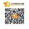 深圳花心思礼品公司提供专业的深圳网上送花服务,享誉全国  |深圳鲜花配送店