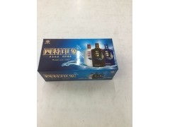 深圳盒装纸巾定做印logo,哪里有卖价格合理的盒装纸巾
