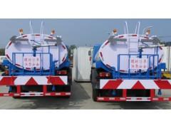 環衛車led箭頭導向燈啥水車箭頭指示燈現貨供應