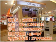 黑龙江香奈儿香水_专业的香奈儿香水北京提供