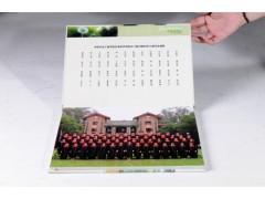 供應【同學畢業紀念冊】聚會相冊設計,同學錄制作