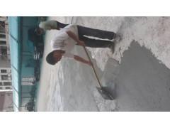 【瑞固建材】烟台混凝土路面修补 烟台耐磨砂浆地面处理 烟台混凝土路面修补加盟