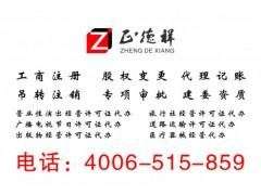 1000万北京公司注册,注册一千万北京公司