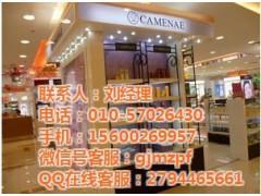 香奈儿彩妆加盟 供应北京价格合理的香奈儿香水
