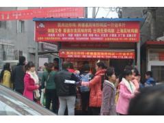 鄭州地區提供主流的肯德基風味炸雞加盟——