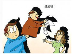 新型的深圳收账公司 口碑好的深圳专业收账公司