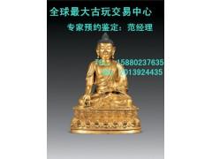 铜香炉鉴定机构:出售福建上档次厦门古董