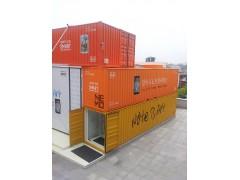 外貿集裝箱廠家:市場上暢銷的集裝箱提供商