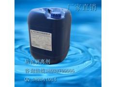 佛山水系统除泥清洗剂批发