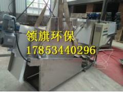 疊螺式污泥脫水機報價、圖片、行情_疊螺式污泥脫水機價格