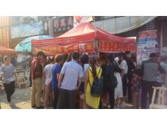 肯德基風味炸雞加盟|選擇專業的肯德基風味炸雞加盟,就來鄭州市凱尚達餐飲公司