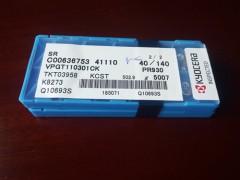 供应日本京瓷刀具ABS15R4015 PR930