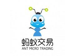 超好的螞蟻微盤招商怎么買 螞蟻微盤是什么