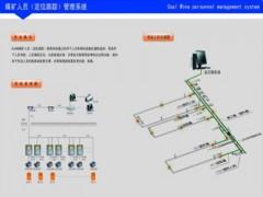 山東礦用井下人員定位設備 礦燈充電架價格 礦用井下人員定位廠家