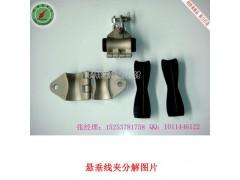 厂家供应 悬垂线夹  ADSS切线线夹 厂家专利生产电力金具