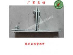 厂家热销直线紧固件 耐张紧固件 质量保障