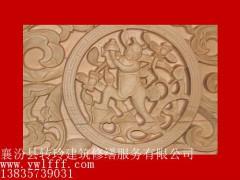 木雕 实木雕刻 仿古建筑木雕 大型雕花板