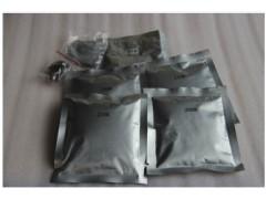 绍兴哪里有专业的放热焊粉——价位合理的放热焊粉