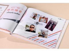 涼山州畢業紀念冊制作,聚會紀念冊設計,紀念冊定制廠家