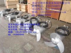 長期*生產QJB鑄件式、不銹鋼潛水攪拌機,南京中德*